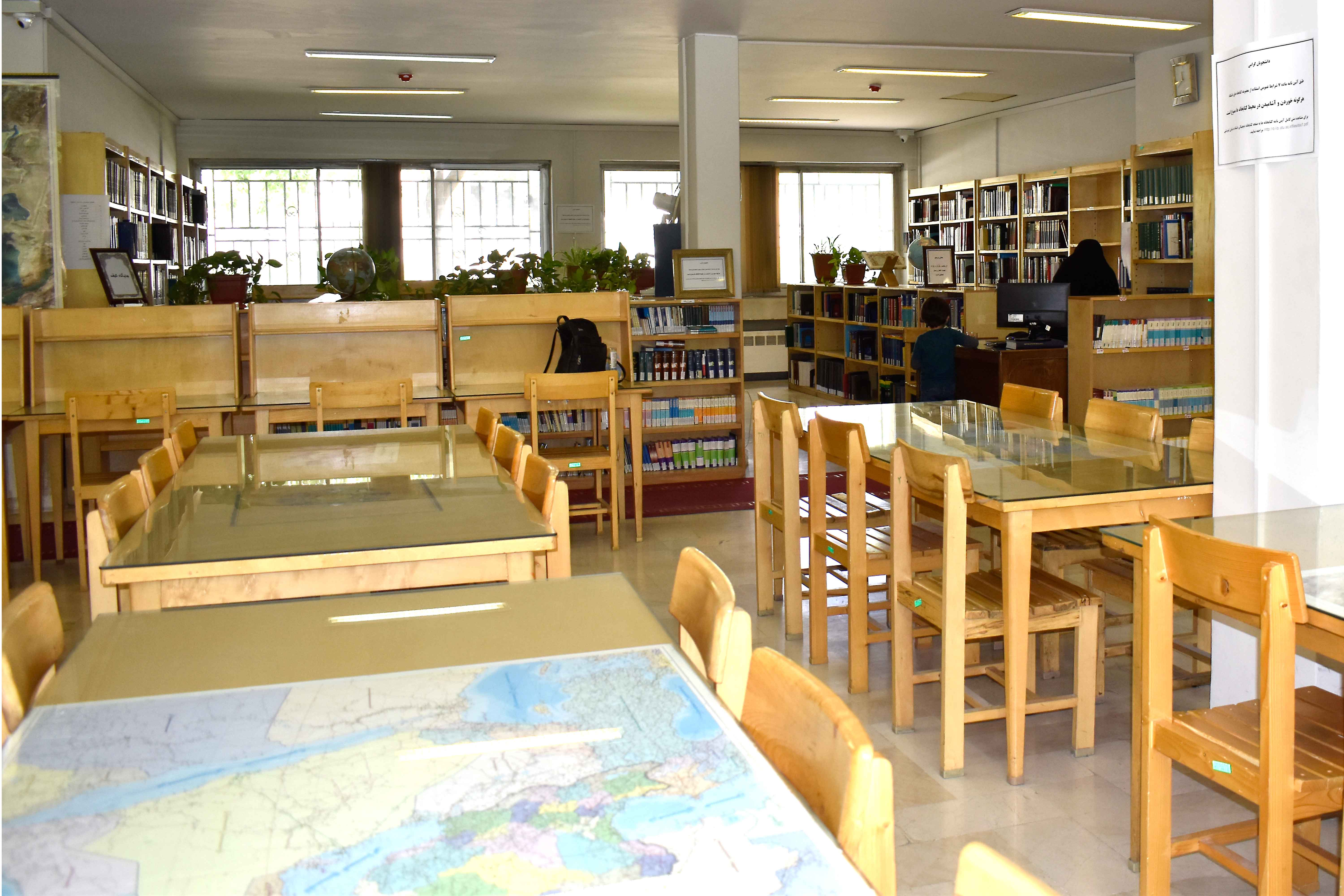 Faculty of Law and Political Sciences Library